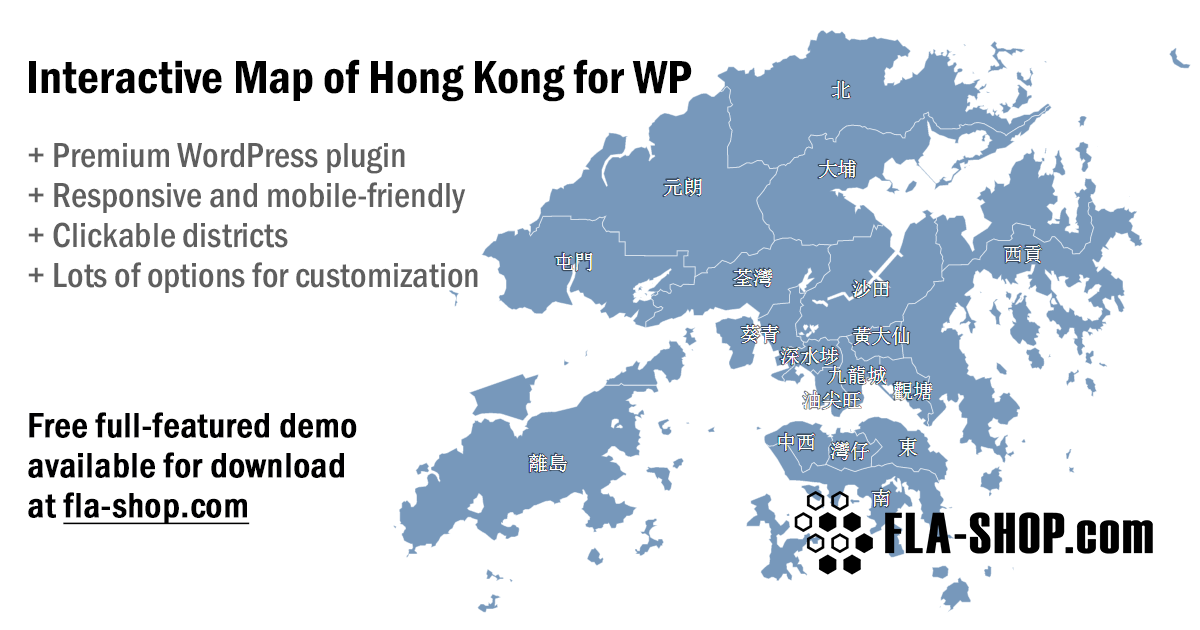 Hong Kong interactive map